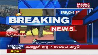 TDP To Hold Dharma Porata Deeksha In Vizag
