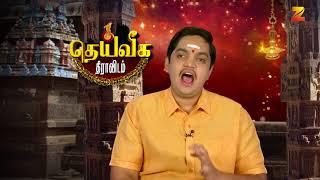 Arputham Tharum Alayangal - Episode 1109 - October 09, 2017 - Best Scene
