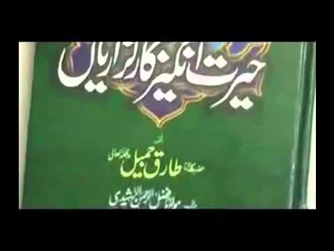 Shaitan Tariq Jameel Ambiya Ka Gustakh. By Sunni Dawat E Islami Mhaswad.mp4 video