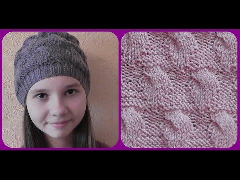 Красивые шапочки вязание спицами 140