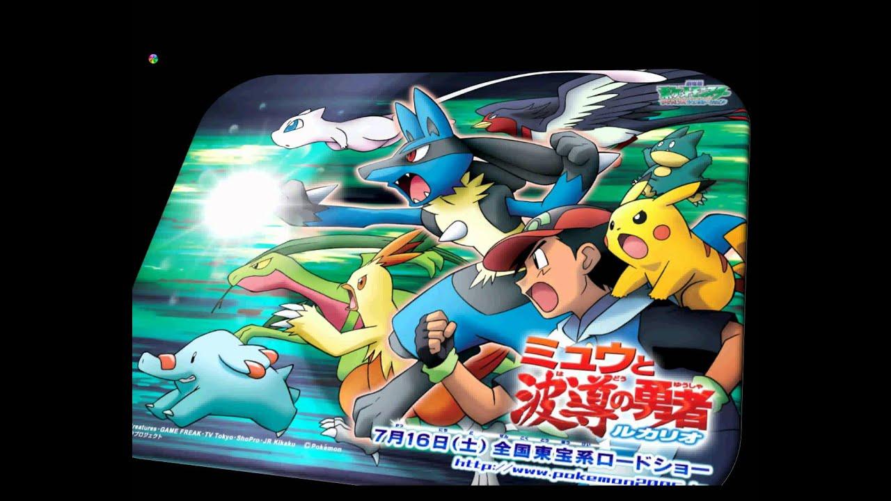 Pokemon Theme Song Lyrics Wallpaper Pokemon Theme Unbeatable