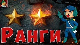 World of Tanks - Режим прекращения огня, фармим серебро и стартуем в 1ом сезоне (Ранговые бои)