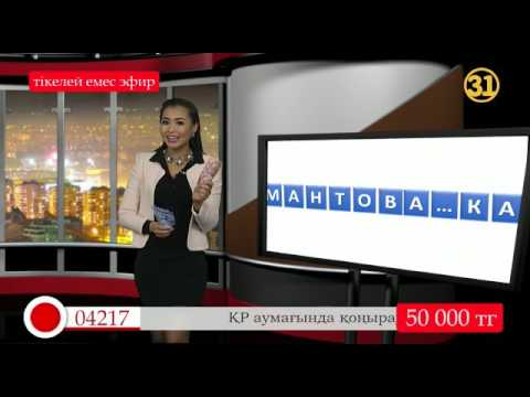 Мантоварка ПРИКОЛ