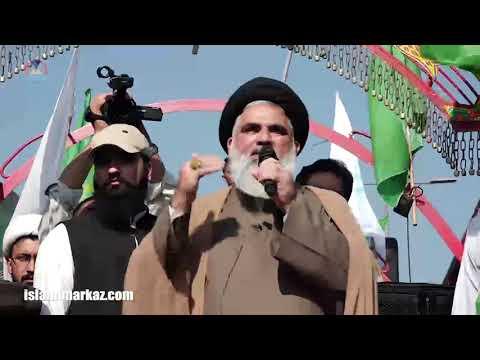 Whadat e Ummat Rally Se Khitab (21-11-2018) Lahore