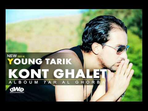 Music video Kount Ghalet - كنت غالط Tarik El Maghrabi  /Album 7ar el Ghorba   كنت غالط - Music Video Muzikoo