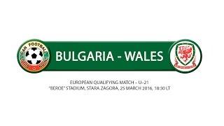 Болгария до 21 : Уэльс до 21