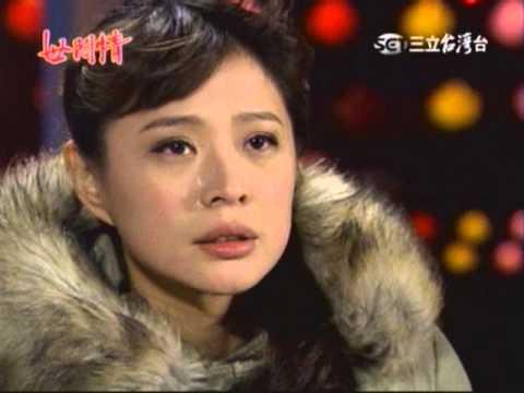 台劇-世間情-EP 87 1/3