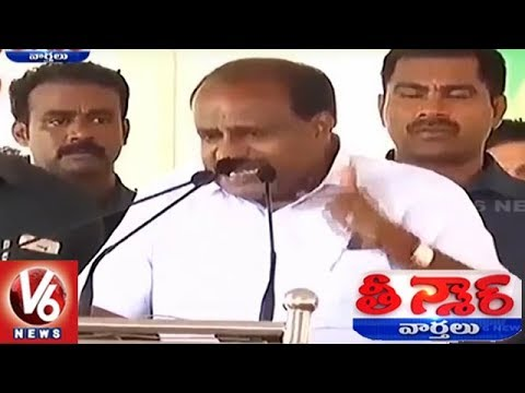 CM Kumaraswamy Fires At Farmers Over Farmer Loan Waiver Issue | Teenmaar News