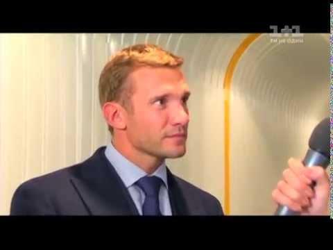 Андрій Шевченко таємно прилітав на Майдан з Англії?