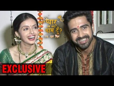 Astha & Shlok REVEAL Upcoming TRACK in Iss Pyaar Ko Kya Naam...