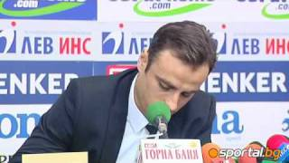 Berbatov: I backtrack from the national team