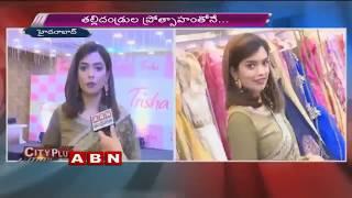I Love Allu Arjun says Srishti Vyakaranam | ABN Exclusive Interview