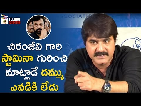 Srikanth Superb Reply to Reporter about Chiranjeevi Stamina | Maa Association Press Meet