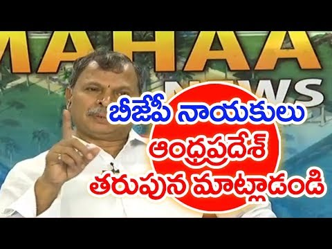 BJP Steps Back By Seeing MAHAA NEWS | Tulasi Reddy | #SunriseShow