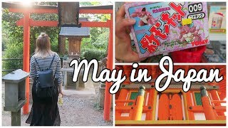 My Life in Japan | May Extras ?