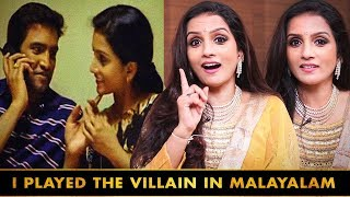 Actress Ammu Ramachandran Interview | Maya Serial Lavanya