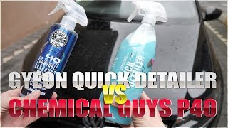 Gyeon Q2M Quick Detailer vs Chemical Guys P40 | Gyeon Quick Detailer Test | 83metoo