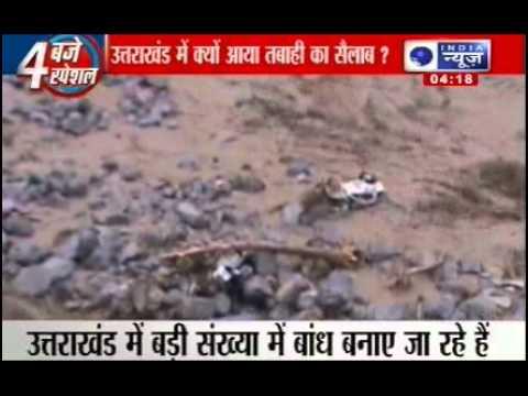 Uttarakhand Flood 2013: Reasons of disaster