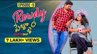 Rowdy Pellam Episode 5 | Telugu Comedy Web Series 2019 | #Ketugadu