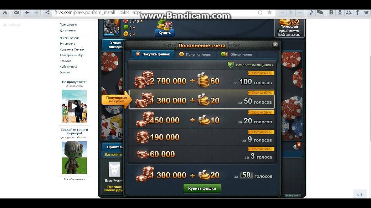 Обновил клиент - пропали игры на деньги