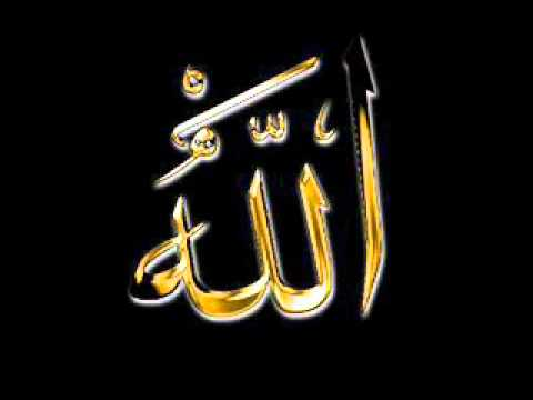 Islam doua roqya contre le mauvais oeil sorcellerie