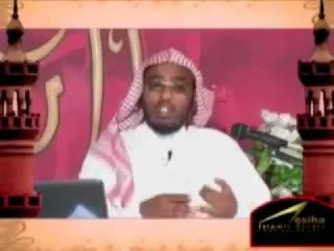USTAZ MOHAMMED HASEN - አህባሽ እና አላህን ከአምሳያ ማጥራት... Refuting Ahbash 7 (Amharic)