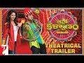 Youtube Thumbnail Telugu: Aaha Kalyanam - Official Trailer | Nani | Vaani Kapoor