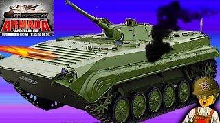 Мульт танки ARMADA MODERN TANKS #12 Онлайн игра Боевые машинки. Новая битва танков Видео для детей