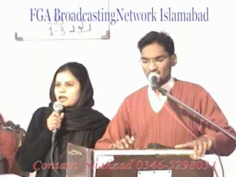 Fga Islamabad.yasu Badsha Mera.mpg video
