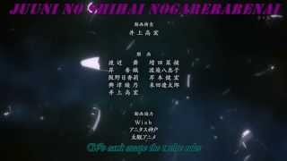 Steins;Gate ED (ending) with with subbed lyrics. ENG-JAP