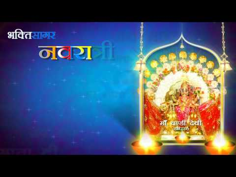 Mata Chandi Devi Darshan from Haridwar only on Bhakti Sagartv...