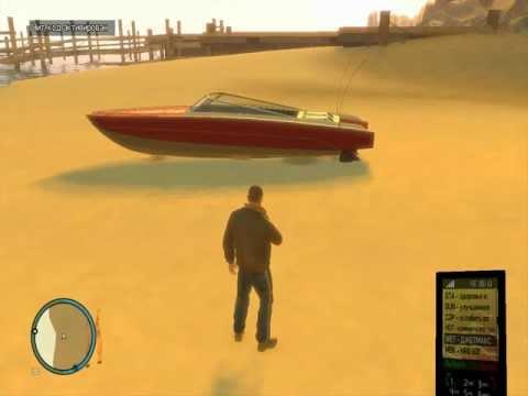 Обзор кодов в GTA 4