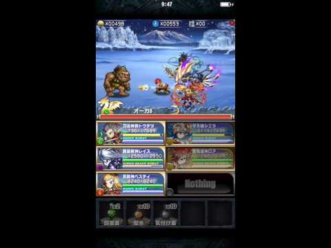 Brave Frontier Japan - Tales of Link Collab: Over a period of time Levels 1-3