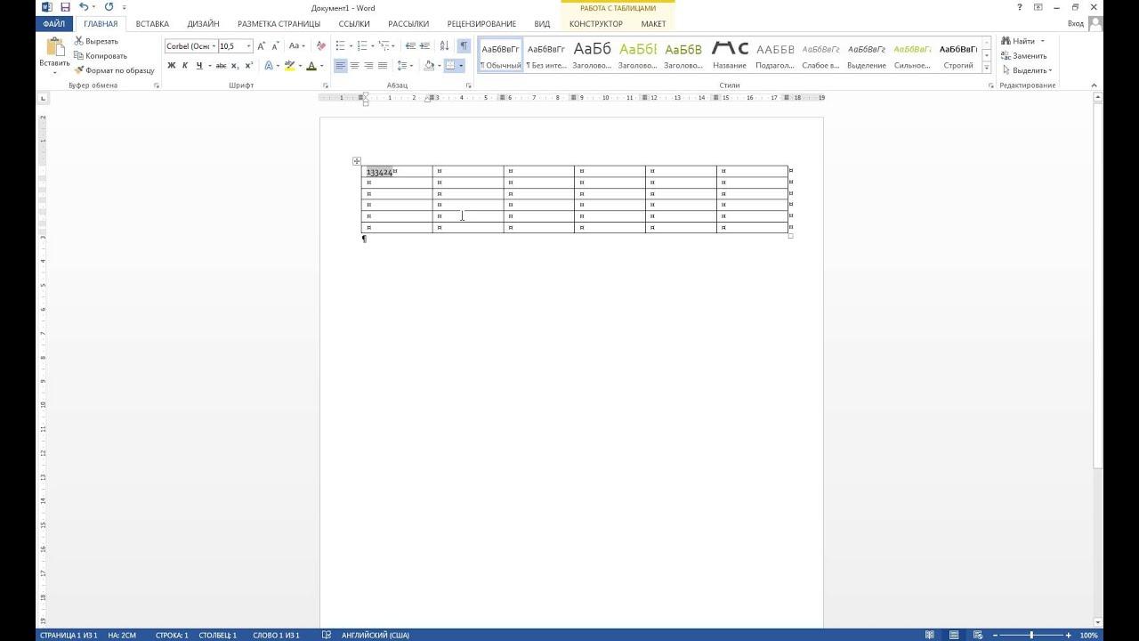 Как сделать 2 столбик в microsoft word