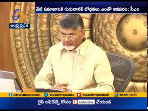 CM Chandrababu Wishes for Gurunanak Jayanti & Kartik Purnima