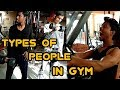 Types of people in GYM | In India | by Amit Singh n Team thumbnail