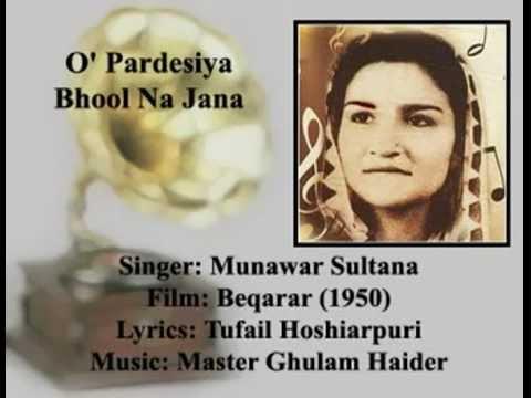 O Pardesiya Bhool Na Jana-Munawar Sultana-Beqarar (1950).flv