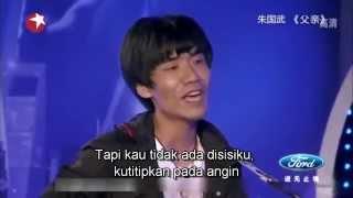 Pengamen jalanan (Chinese Idol) - Fu Qin (父亲)