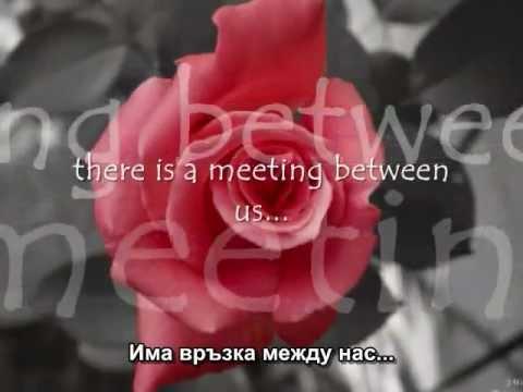 Amr Diab - Пред очите ми-Osad Einy