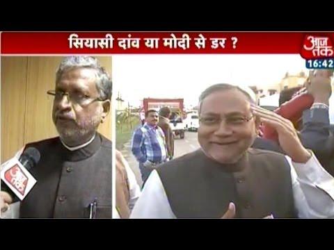 Sushil Modi react to Nitish Kumar's resignation