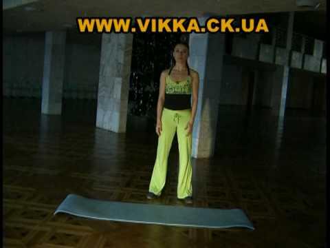 Щоденник здоров'я: вправи з фітнесу
