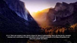 Imam Fadel – Surah Yusuf [Verses 101-111]