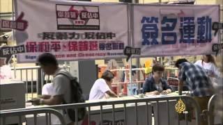 عالم الجزيرة - ربيع هونغ كونغ