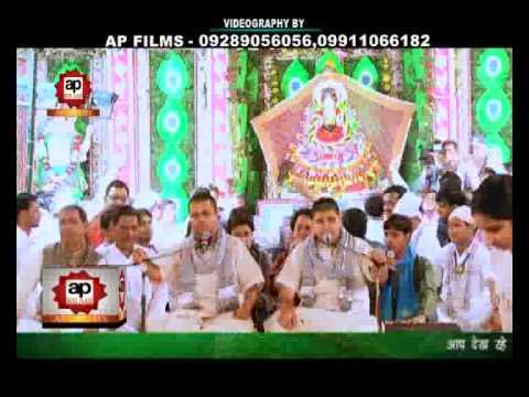 Khatu Shyam Bhajan- Kali Kamli Bala Mera Yaar Hai -chitravichitra By Ap Films video