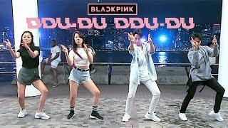 [KPOP IN PUBLIC CHALLENGE] BLACKPINK - DDU-DU DDU-DU (뚜두뚜두) DANCE COVER