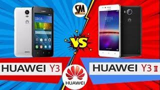 Huawei Y3 Vs Huawei Y3II in Bangla (বাংলায়)