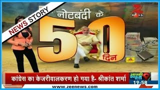 What does people of Shirdi think about demonetisation after 50 days?.