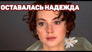 ЕМУ 16! Как выглядит сын Ольги Будиной, которому врачи не давали шансов