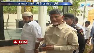Chandrababu Naidu holds TDP Parliamentary Meeting