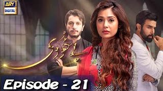 Bay Khudi Episode 21